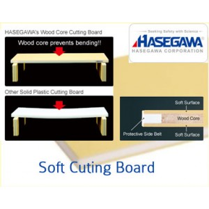 Soft Cutting Board